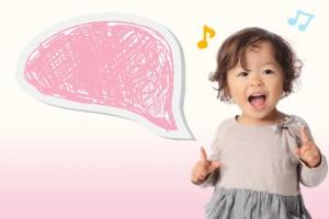英会話学習でリピーティングをしていますが、音声が聞き取れないときはどうすればいいのでしょうか?