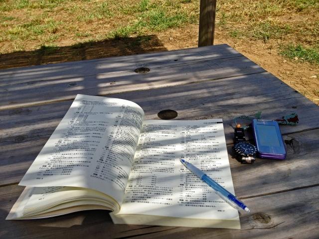 TOEICを効率的に勉強することが出来る教材3選