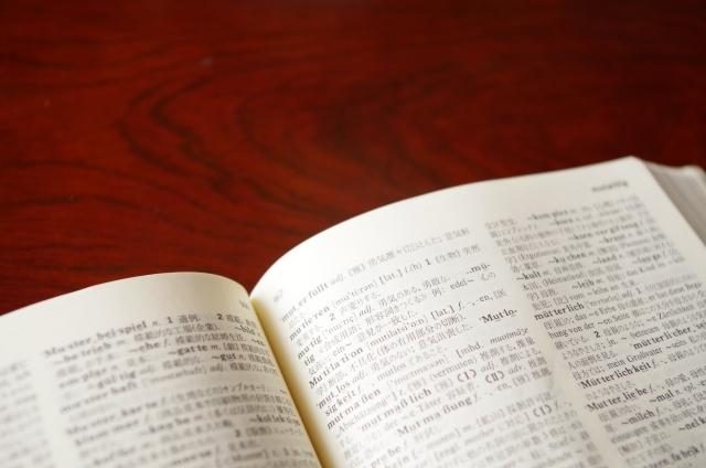 英語で翻訳を目指し始めた私が選んだ3冊