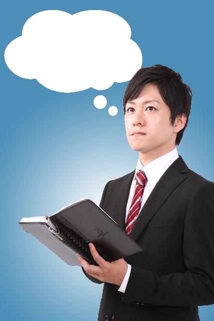 単語力増強のために利用した三つの英語教材