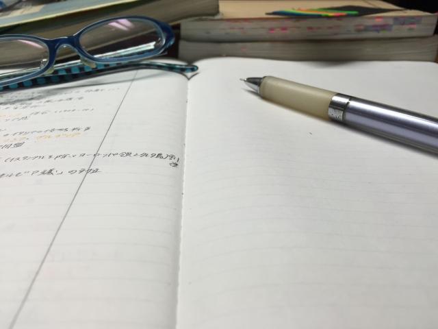 繰り返しの勉強にお勧めの教材ランキング【ベスト3】