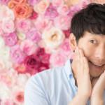 日本の男性諸君、アメリカ人男性を見習おう!日本とアメリカの違いから学ぶ「バレンタインデー」の捉え方。