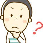 イギリス英語とアメリカ英語のどっちを勉強した方がいいの?