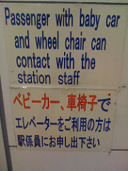 20151221_5859288_baby car