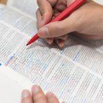 知らない英単語は辞書で調べなきゃいけないと思い込んでいませんか?