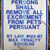 "本日のオモシロ英語""Persons shall remove all excrement…"""