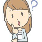 セルフ会話法で本当に会話力がアップするの?