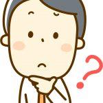 英会話が早く上達するタイプの人っていますか?なにか普段から心がけるとよいことはありますか?