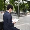 学生時代に英語をサボった私が実践した英会話テキスト3選