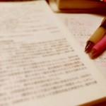 難関大入試を視野に入れたいときに選ぶ英文和訳必携参考書3選
