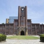 国公立大学入試のための英単語教材3選