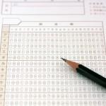 TOEICテスト対策に最初に選んだ学習教材