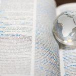 英検1級が取れる「もう一つ上」の英語勉強教材