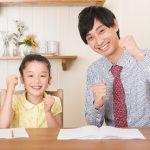 子供と一緒に本格英語を気軽に学習できる教材3選