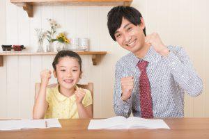 20160527 子供と一緒に本格英語を気軽に学習できる