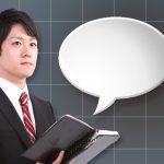 自然なスピーキング、英文法作成のための英語教材3選