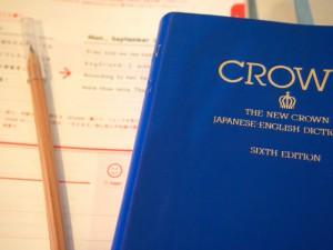 20150928 センター試験のために私が試した英語教材3選