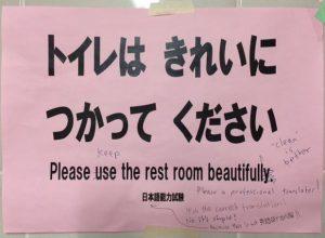 20151218_5859363_toilet