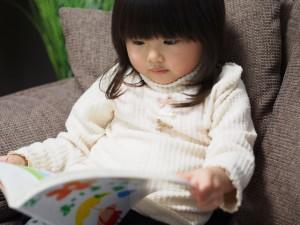 20160125 子供の為の英語教材選び【ランキングベスト3】