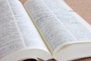 20160719 TOEIC900点突破に必要な英単語学習